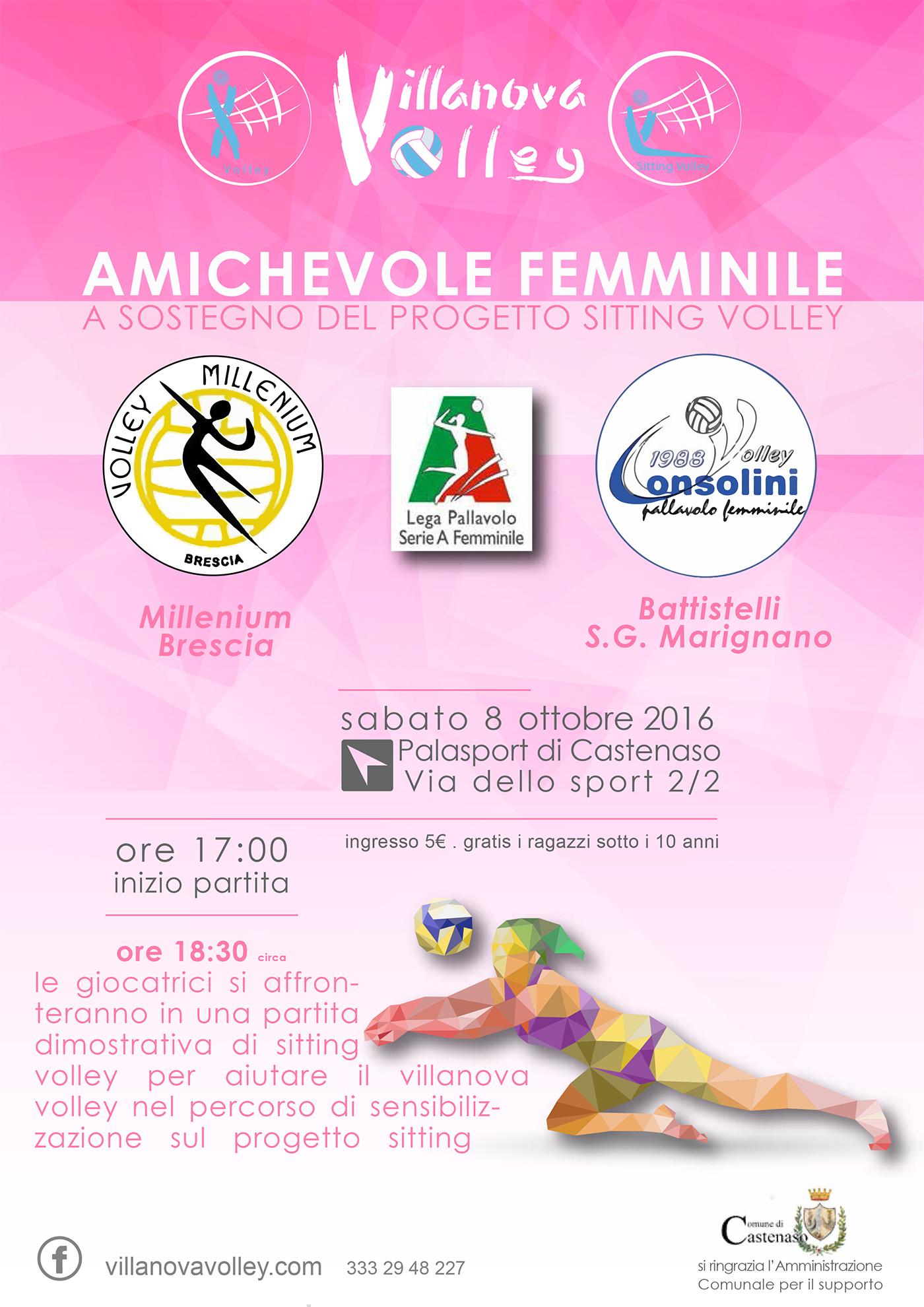 Amichevole Di Serie A2
